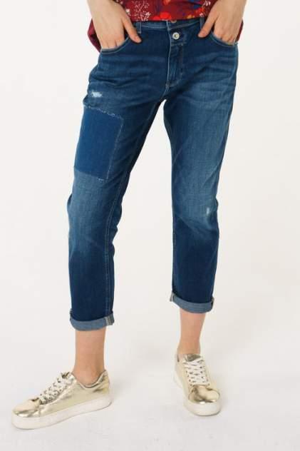 Женские джинсы  Marc O'Polo 925912273/041, синий