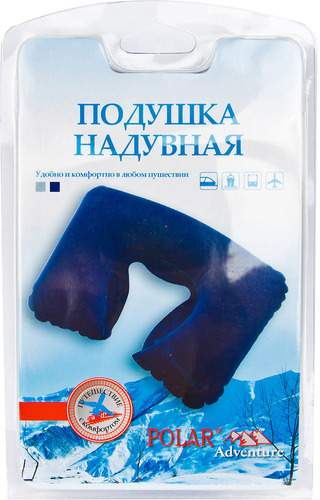 Дорожная подушка Polar 820602 синяя