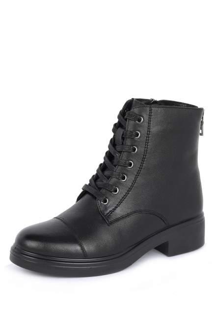 Ботинки женские Kari 256071B0, черный
