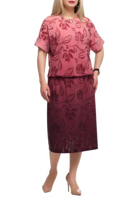 Платье женское OLSI 1705039_3 розовое 66 RU