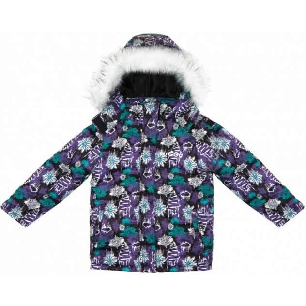 Комплект верхней одежды VUGGA, цв. фиолетовый р. 98
