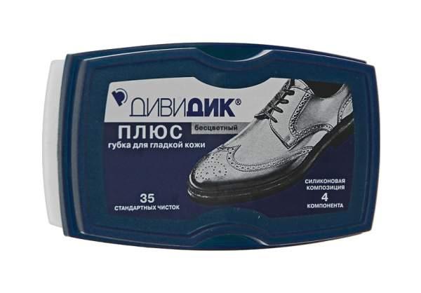 Губка для обуви Дивидик плюс бесцветная