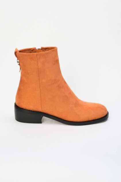 Полусапоги женские Ennergiia H957-S736 оранжевые 37 RU