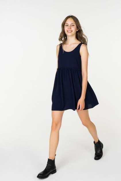 Женское платье Ennergiia 18101090003, синий