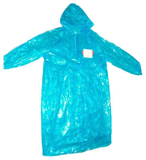 Дождевик BoyScout 54380 синий XXXL