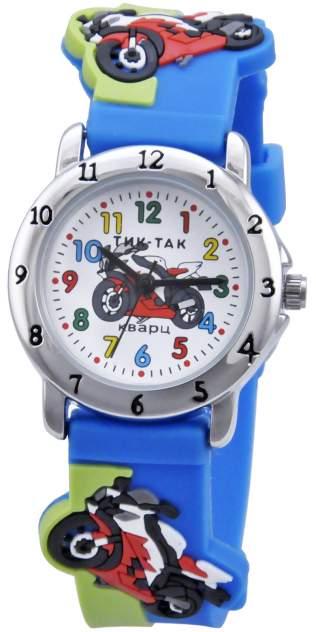 Детские наручные часы Тик-Так Н105-2 байк