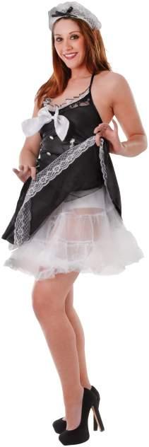 Карнавальный костюм Bristol Фея; Принцесса, цв. белый р.170