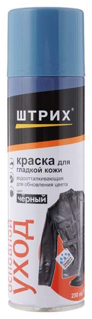 Краска для кожи Штрих основной уход черная с водоотталкивающим эффектом аэрозоль 250 мл