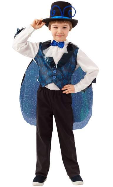 Карнавальный костюм Батик, цв. белый, синий, черный