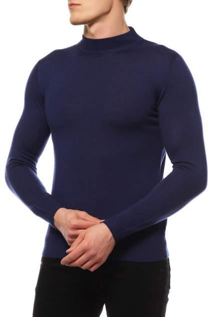 Пуловер мужской LAGERFELD 61303560 синий 3XL