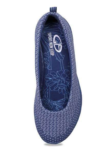 Балетки женские G19 sport non stop K1756-7 синие 36 RU