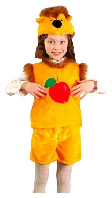 Карнавальный костюм Бока Ежик 1075 рост 116 см