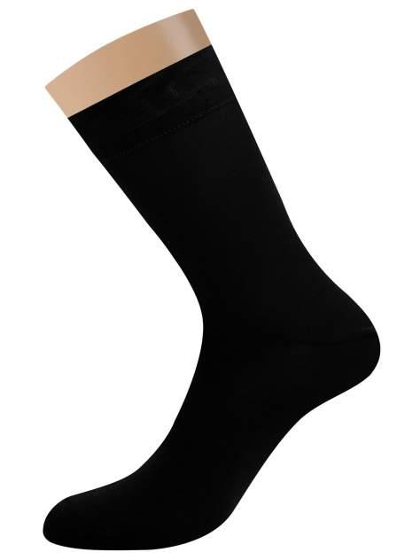Носки мужские Omsa for men черные 42-44