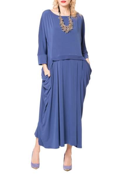 Платье женское KATA BINSKA ZIRA 191221 синее 48-50 EU
