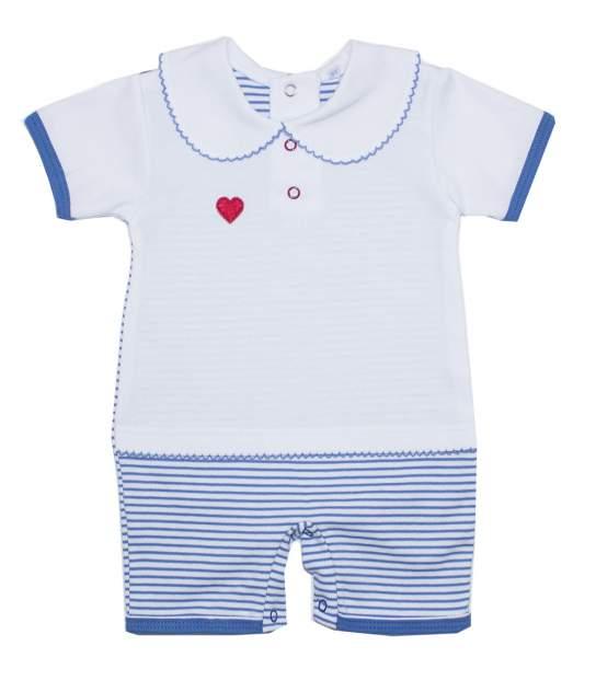Песочник детский Осьминожка, цв. голубой