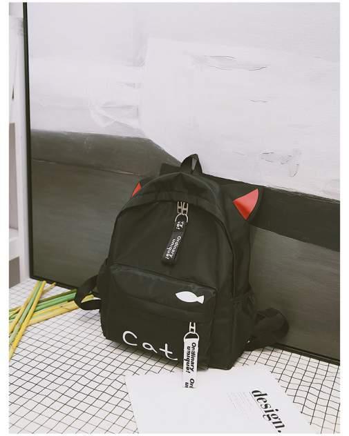 Городкой рюкзак женский Cat черный