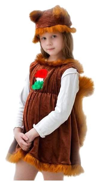 Карнавальный костюм Бока Белка 963 рост 116 см
