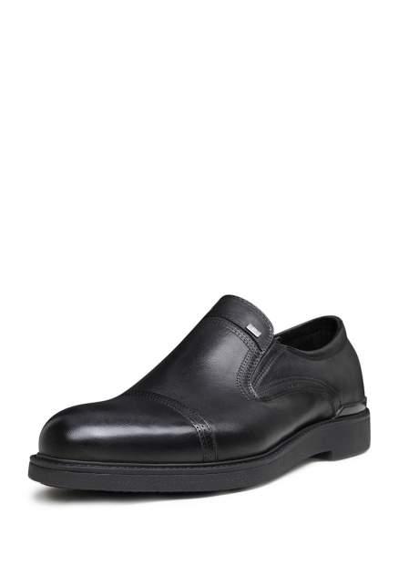 Туфли мужские Pierre Cardin 25807060, черный