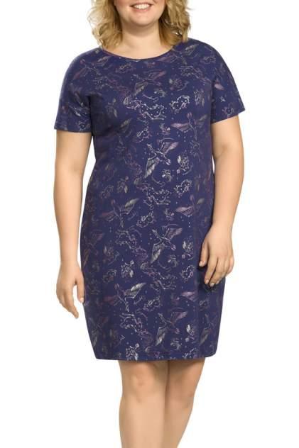 Платье женское Pelican ZFDT9783 фиолетовое XL