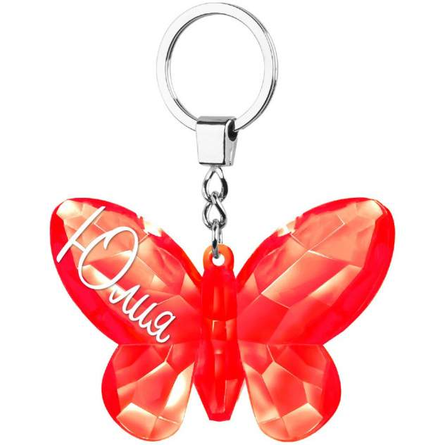 Брелок бабочка (60-Юлия)