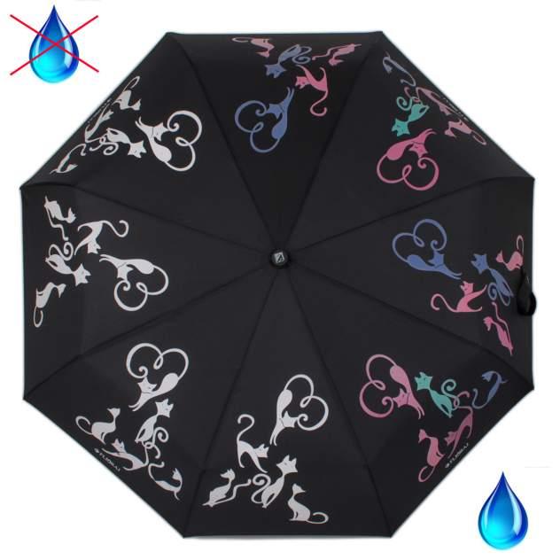 Зонт складной женский автоматический Flioraj 210613 FJ черный