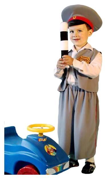 Карнавальный костюм Бока Полицейский, цв. серый р.122
