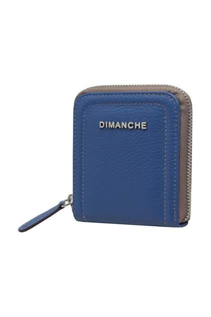Кошелек женский Dimanche 590 синий