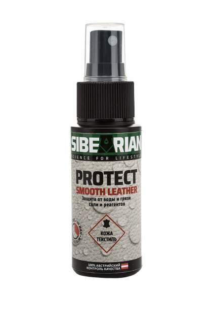 Водоотталкивающая пропитка SIBEARIAN Protect smooth leather