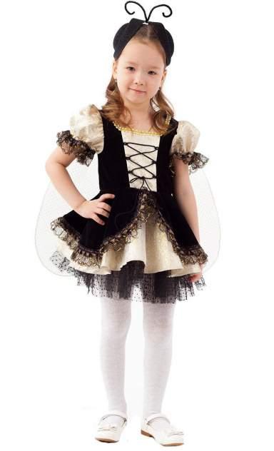 Карнавальный костюм Батик, цв. золотистый, черный