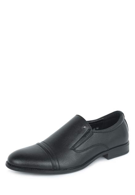 Туфли мужские T.Taccardi 03407110 черные 42 RU