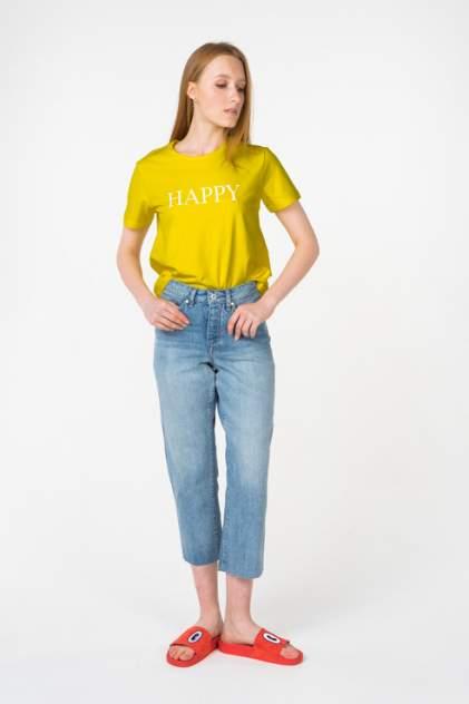 Женские джинсы  Blend She 20203229, синий
