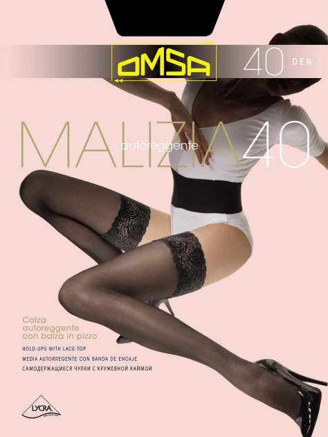 Чулки женские Omsa 527OM черные 3
