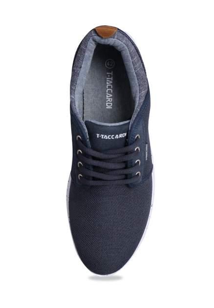 Кроссовки мужские T.Taccardi 029062B0, синий