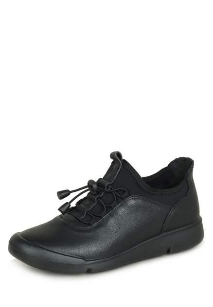 Полуботинки женские Kari 02308500 черные 36 RU