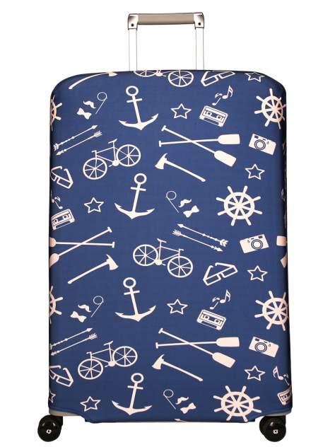 Чехол для чемодана Routemark Oldboy, синий