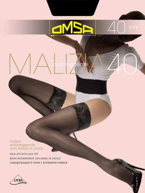 Чулки женские Omsa 527OM черные 2