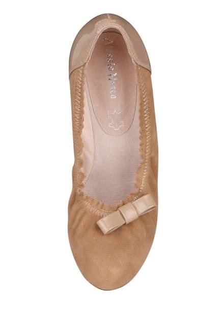 Туфли женские Alessio Nesca 710017865 бежевые 41 RU