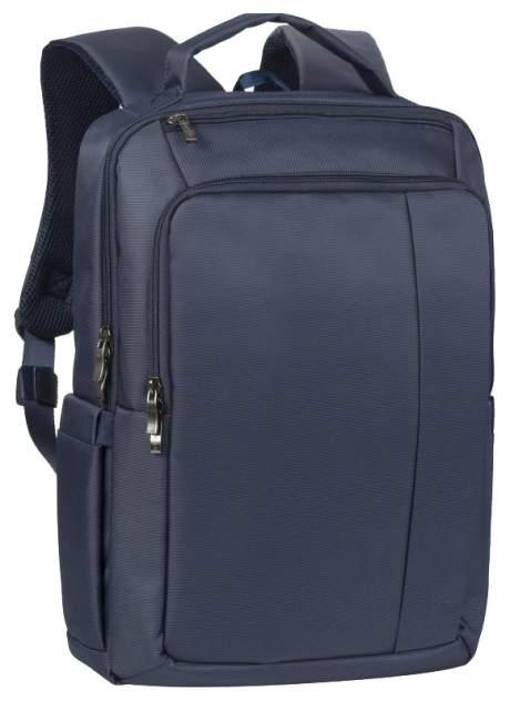 Рюкзак для ноутбука Riva 8262 Синий