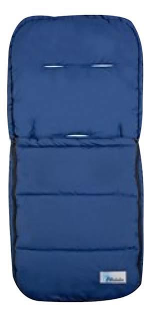 Конверт-трансформер для детской коляски Altabebe AL2200 Navy Blue