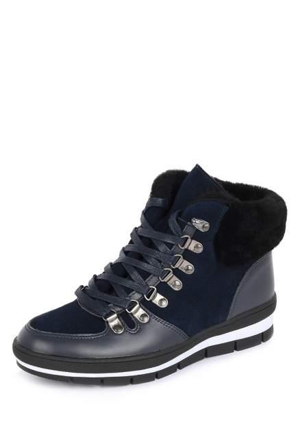 Ботинки женские Alessio Nesca 710018615 синие 36 RU
