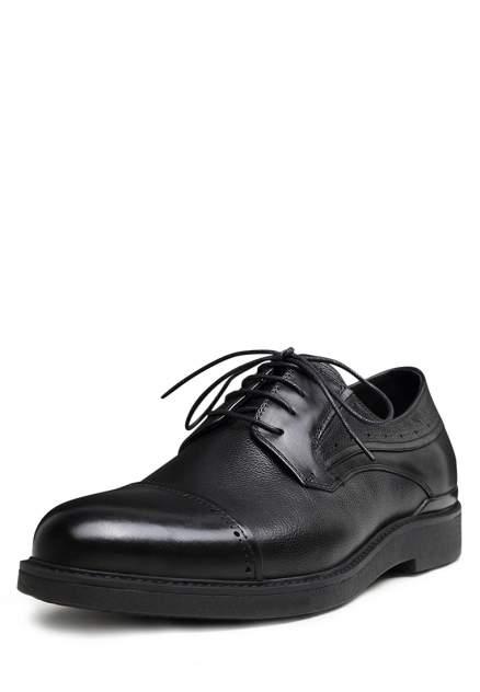 Туфли мужские Pierre Cardin 25807070, черный