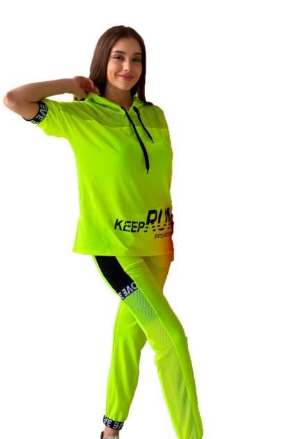 Спортивный костюм Миллена Шарм 8099,желтый