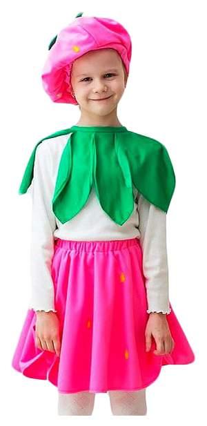 Карнавальный костюм Бока Клубника, цв. розовый; зеленый р.122