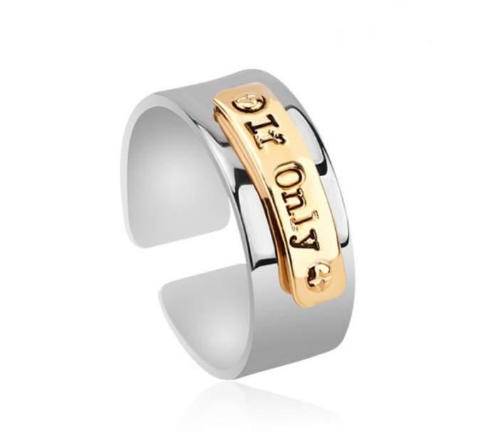 Кольцо BRADEX AS 0168, без вставки