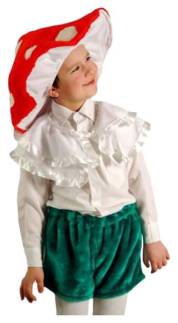 Карнавальный костюм Бока, цв. белый, зеленый, красный