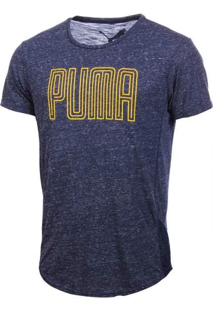 Футболка PUMA Dri-Release 51528209, серый