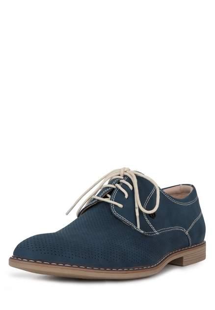 Туфли мужские T.Taccardi 03806030, синий