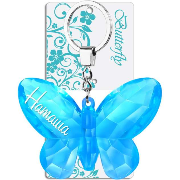 Брелок бабочка (51-Наташа)