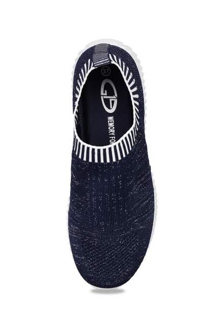 Кроссовки женские G19 sport non stop 710018232 синие 38 RU