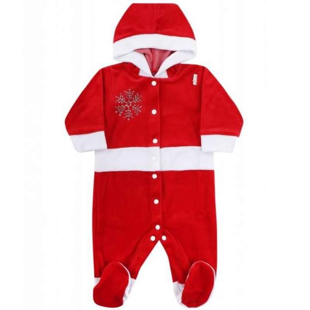 Карнавальный костюм Трия Дед Мороз, цв. красный р.56